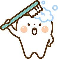 就寝前には歯磨き